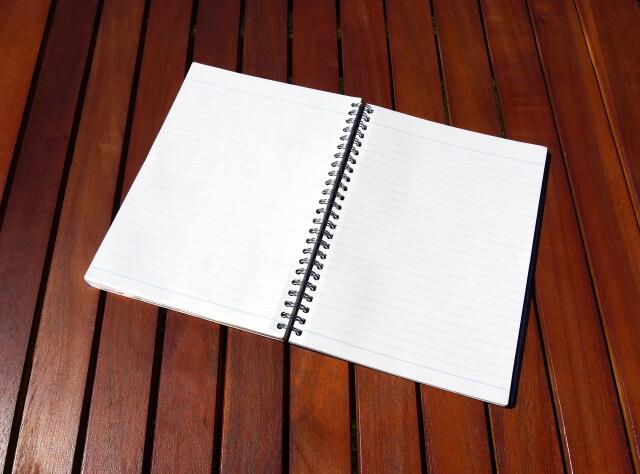 【終活はじめの一歩】エンディングノートの活用法 class=