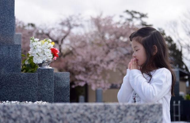 お盆のお墓参り「お花の選び方」 class=