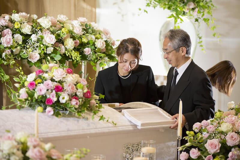 実施する前に考えておきたい!【家族葬の注意点・ポイント】 class=