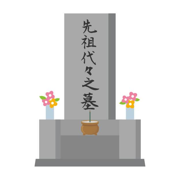 【お墓を建てるときにおさえておきたい】石材店選びのポイント class=